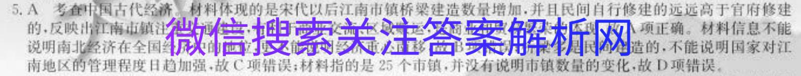 衡水金卷2021语文(二)